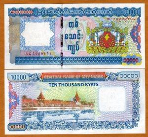 10,000 MMK - najwyższy nominał w Birmie.
